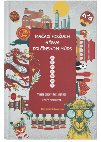 macacikozuch_mockup_front